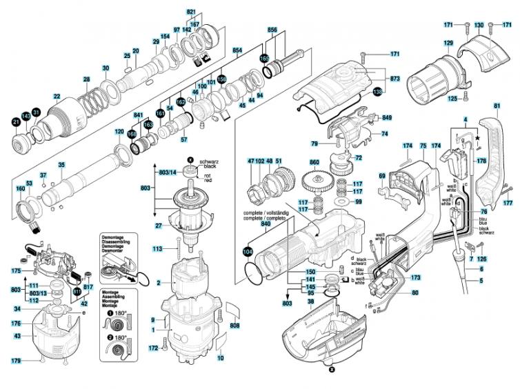 GBH 5-40 DE / DCE / D
